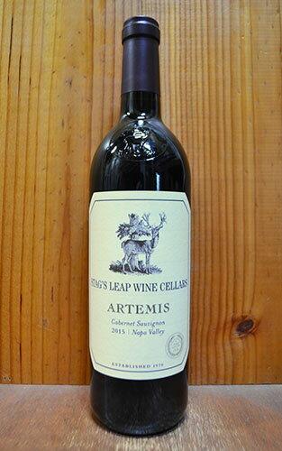 スタッグス リープ ワイン セラーズ アルテミス カベルネ ソーヴィニヨン 2015 正規 赤ワイン ワイン 辛口 フルボディ 750mlSTAG'S LEAP WINE CELLARS ARTEMIS Cabernet Sauvignon [2015] Napa Valley
