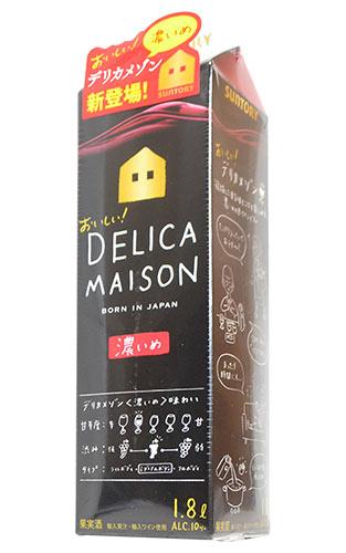 サントリー デリカメゾン 濃いめ 赤 1.8L 紙パック 日本 ワイン 赤ワイン 1800ml 1.8L (サントリー・デリカメゾン・濃いめ)SUNTORY Delica Maison red 1.8L