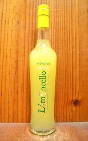 リモンチェッロ ソーレ ミオ (イル ベネドゥーチェ社) 甘口 レモンリキュール イタリア カンパーニャ州 (レモンの皮使用) 375mlLimoncello SOLE MIO IL BENEDUCE 30%