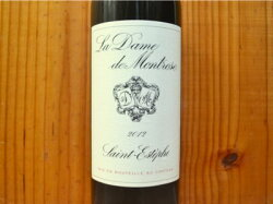 ラ ダーム ド モンローズ 2012 メドック グラン クリュ クラッセ 公式格付第二級 (シャトー モンローズ セカンド) AOCサンテステフ 赤ワイン ワイン 辛口 フルボディ 750mlLa Dame De Montrose [2012]