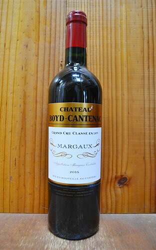シャトー ボイド カントナック 2015 赤ワイン ワイン 辛口 フルボディ 750ml Chateau Boyd Cantenac [2015] AOC Margaux (Grande Cru Classe du Medoc en 1855)