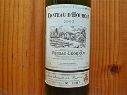 シャトー ダウカ (ドゥルカ) 2002 グラーヴ シャトー ド フューザル経営 AOCぺサック レオニャン ブラン シャトー元詰 ロットナンバー入り 白ワイン ワイン 辛口 750mlChateau d'hourcat [2002] Chateau de Fieuzal AOC Pessac Leognan