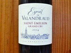 【6本以上ご購入で送料・代引無料】エスプリ ド ヴァランドロー 2014 シャトー ド ヴァランドロー (ジャン リュック テュヌヴァン) 赤ワイン ワイン 辛口 フルボディ 750mlEsprit de Valandraud [2014] Chateau de Valandraud (Jean Luc Thunevin)