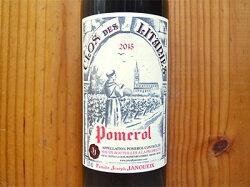 クロ デ リタニ 2015 AOCポムロール ジャヌイクス家元詰 メルロー100% フランス 赤ワイン ワイン 辛口 フルボディ 750ml (クロ・デ・リタニ)CLOS DES LITANIES [2015] AOC Pomerol (Famille Joseph Janoueix)