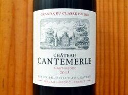 シャトー カントメルル 2015 メドック グラン クリュ クラッセ AOCオー メドック ワインアドヴォケイト誌90-92点獲得 赤ワイン ワイン 辛口 フルボディ 750mlChateau CANTEMERLE [2015] Grand Cru Classe du Medoc en 1855 AOC Haut-Medoc
