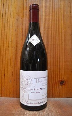 【6本以上ご購入で送料・代引無料】ブルゴーニュ オート コート ド ニュイ フォンテーヌ サン マルタン ルージュ2015 ミッシェル グロ フランス 赤ワイン ワイン 辛口 フルボディ 750mlBourgogne Hautes Cotes de Nuits FONTAINE ST MARTIN MONOPOLE Rouge [2015]