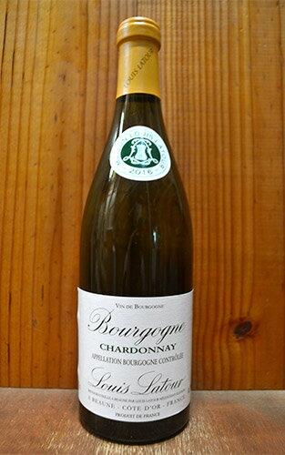 【6本ご購入で送料無料】ブルゴーニュ シャルドネ 2016 ルイ ラトゥール 正規 AOC ブルゴーニュ シャルドネ 750ml フランス ブルゴーニュ 辛口 白ワイン (ブルゴーニュ・シャルドネ)Bourgogne Chardonnay [2016] Louis Latour