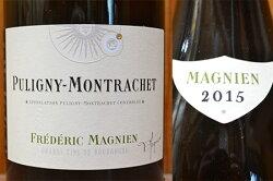 【3本以上ご購入で送料・代引無料】ピュリニー モンラッシェ 2015 フレデリック マニャン (マニアン) AOCピュリニー モンラッシェ 重厚ボトル 正規代理店輸入品 (正規品) フランス 白ワイン ワイン 辛口 750mlPuligny Montrachet [2015] Frederic Magnien