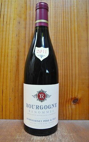 ブルゴーニュ ルージュ ルノメ 2011 ルモワスネ ペール エ フィス 正規 赤ワイン ワイン 辛口 ミディアムボディ 750mlBourgogne Rouge Renommee [2011] Remoissenet Pere & Fils AOC Bourgogne Pinot Noir