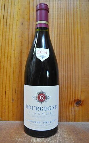 【6本で送料・代引き手数料無料】ブルゴーニュ ルージュ ルノメ 2014 ピノワール 正規 赤ワイン ワイン 辛口 ミディアムボディ 750mlBourgogne Rouge Renommee [2014] Remoissenet Pere & Fils AOC Bourgogne Pinot Noir