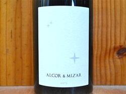 コート デュ ローヌ アルコ エ ミザール 2015 ドメーヌ パスカル シャロン 赤ワイン ワイン 750mlCotes du Rhone ALCOR & MIZAR [2015] Domaine PASCAL CHALON AOC Cotes du Rhone