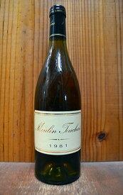 コトー デュ レイヨン レゼルヴ 1981年 究極限定秘蔵古酒 ドメーヌ(ムーラン)トゥーシェ家元詰 AOCコトー デュ レイヨンCoteaux du Layon Moulin Touchais 1981 Domaine Moulin Touchais AOC Coteaux du Layon