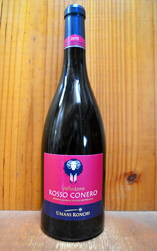 ウマニ ロンキ ロッソ コーネロ ヴェッロドーロ 2015 ウマニ ロンキ社 DOCロッソ コーネロ イタリア 赤ワイン ワイン 辛口 フルボディ 750ml