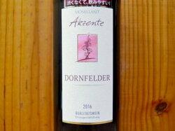 アクツェンテ ドルンフェルダー モーゼル (やや甘口 赤) 2016 モーゼルラント元詰 赤ワイン ワイン やや甘口 ミディアムボディ 750mlAkzente Dornfelder Mosel Q.b.A [2016] Moselland