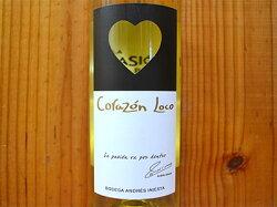 イニエスタ コラソン ブランコ 2017 ボデガス イニエスタ コラソン ロコ元詰 白ワイン ワイン 辛口 750mlIniesta Corazon Loco Blanco [2017] Bodegas Iniesa