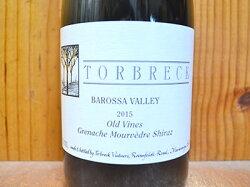 トルブレック G.M.S オールド ヴァインズ 2015 トルブレック ヴィントナーズ (デイヴィッド パウエル) バロッサ ヴァレー 正規 赤ワイン 辛口 フルボディ 750ml オーストラリアTORBRECK Old Vines Grenache Shiraz Mourvedre [2015]