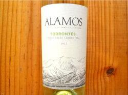 カテナ アラモス トロンテス 2017 サルタ州 カファジャテ地区(アルゼンチン) 正規 白ワイン 辛口 750mlCATENA ALAMOS Torroutes [2017] Bodegas Catena