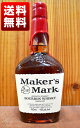 【あす楽】【送料無料・正規品】メーカーズマーク バーボン ウイスキー 正規代理店輸入品 レッド トップ 700ml 45% …