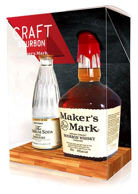 【正規品/箱入/プレミアムソーダ付き】メーカーズマーク プレミアムソーダ付 バーボン ウイスキー 正規代理店輸入品 レッド トップ 700ml 45%Maker's Mark Kentucky Straight Bourbon Whisky Hand Made 700ml 45%