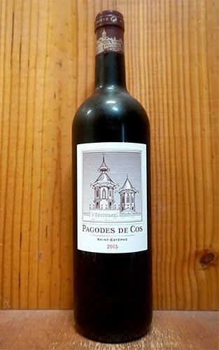 レ パゴド ド コス 2015 (メドック グラン クリュ クラッセ第二級 シャトー コス デストゥルネルのセカンドラベル) 赤ワイン ワイン 辛口 フルボディ 750mlLes Pagodes de Cos [2015] AOC Saint-Estephe (Chateau Cos d'Estournel 2nd Label)