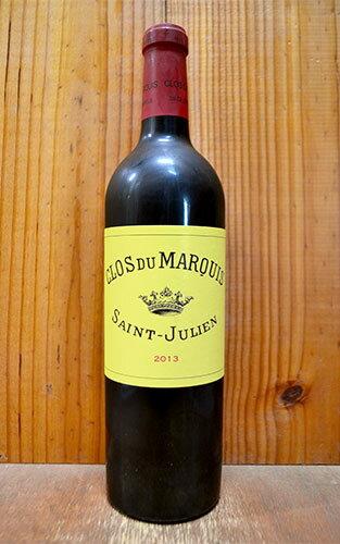 【6本以上ご購入で送料・代引無料】クロ デュ マルキ 2013 AOCサン ジュリアン メドック グラン クリュ クラッセ 公式格付第二級 レオヴィル ラスカーズ (ドゥロン家) シャトー元詰 赤ワイン ワイン 辛口 フルボディ 750mlCLOS DU MARQUIS [2013]