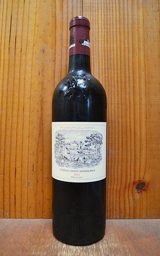 【送料・代引無料】シャトー ラフィット ロートシルト 2015 メドック プルミエ グラン クリュ クラッセ 格付第一級 赤ワイン ワイン 辛口 フルボディ 750ml (ラフィット・ロートシルト)Chateau Lafite Rothschild [2015] 1er Grand Cru Classe du Medoc en 1855