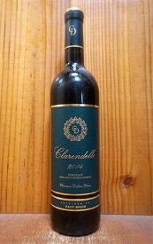 クラレンドル ルージュ バイ シャトー オー ブリオン 2014 クラレンス ディロン 赤ワイン ワイン 辛口 フルボディ 750mlClarendelle Rouge [2014] Chateau Haut Brion (Clarence Dillon Family)