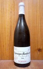シャサーニュ モンラッシェ ブラン 2006 ルー デュモン レア セレクション AOCシャサーニュ モンラッシェ 白ワイン ワイン 辛口 750mlChassagne Montrachet 2006 Lou Dumont Lea Selection
