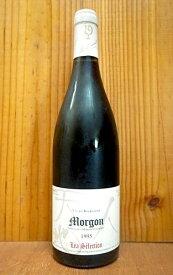 モルゴン 1995 ルー デュモン レア セレクション AOCモルゴン フランス ブルゴーニュ 赤ワイン ワイン 辛口 750mlMorgon 1995 Lou Dumont Lea Selection AOC Morgon