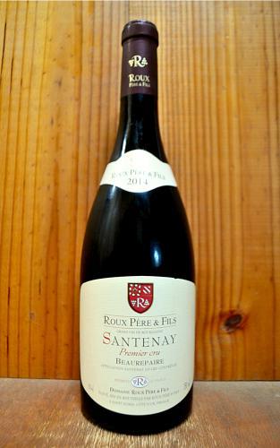 【6本以上ご購入で送料・代引無料】サントネ プルミエ クリュ 一級 ボールペール 2014 ルー ペール エ フィス元詰 AOCサントネ プルミエ クリュ 一級 赤ワイン ワイン 辛口 フルボディ 750mlSantenay 1er Cru Beaurepaire [2014] Domaine Roux pere&Fils