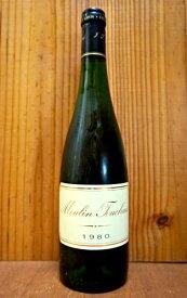 """コトー デュ レイヨン レゼルヴ""""ムーラン"""" トゥーシェ[1980]年 究極限定秘蔵古酒 ドメーヌ (ムーラン)トゥーシェ家元詰 AOCコトー ド レイヨン Coteaux du Layon """"Moulin Toucha""""[1980] Domaine Moulin Touchais AOC Coteaux du Layon"""