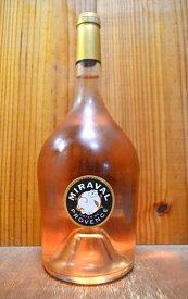 【大型ボトル】ミラヴァル ロゼ 2017 (ブラッド ピット&アンジェリーナ ジョリーのスーパースターのロゼワイン) マグナムサイズ 正規 ロゼワイン ワイン 辛口 1500ml 1.5L (ミラヴァル・ロゼ)MIRAVAL Rose [2017] MG AOC Cotes de Provence Protegee