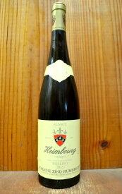アルザス リースリング ハインブルグ 2015 ドメーヌ ツィント ウンブレヒト(フンブレヒト) 白ワイン ワイン 辛口 750mlAlsace Riesling Heimbourg [2015] Domaine Zind Humbrecht AOC Alsace Riesling Biodynamic (Ecocert) Biodyvin