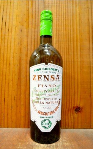 ゼンサ フィアーノ サレント オーガニック ビアンコ 白 2017 チェヴィコ 白ワイン ワイン 辛口 750mlZensa Fiano Salemto Biologico Bianco [2017] Fiano 100% vecchie Terre Vino Biologico (IT Bro) IGT Puglia CE.VICO