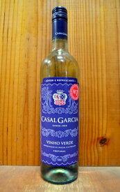 ヴィーニョ ヴェルデ N.V カザル ガルシア (微発泡の緑のワイン) 白ワイン ワイン 微発泡 辛口 750mlVinho Verde N.V CASAL GARCIA DOC Vinho Verde