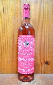 ヴィーニョ ヴェルデ N.V カザル ガルシア ロゼ DOCヴィーニョ ヴェルデ 泡 ロゼ スパークリングワイン ワイン 辛口 750mlVinho Verde N.V CASAL GARCIA ROSE DOC Vinho Verde