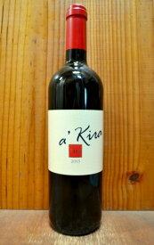 アキラ 2015 マンフレット & テメント & F.Xピヒラー & ティボール のジョイントワイン オーストリア 赤ワイン ワイン 辛口 750mlArachon T-FX-T a'kira 2015 Burgenland