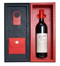 【豪華箱入】ペンフォールズ グランジ 2013 ペンフォールズ社 正規品 豪華ギフトボックス入り (ギフト箱入) 赤ワイン ワイン 辛口 フルボディ 750mlPenfolds Grange [2013] Penfolds Wines with Gift Box