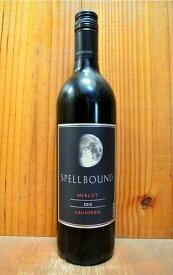 スペルバウンド メルロー 2015 モンダヴィ家 (ワインメーカー ロブ モンダヴィのワイナリー) カリフォルニア 正規 赤ワイン ワイン 辛口 フルボディ 750mlSPELLBOUND Merlot [2015] Spellbound Wines 13.5%