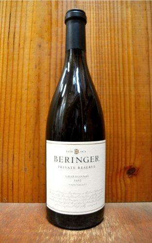 ベリンジャー プライヴェート リザーヴ シャルドネ 2015 正規 白ワイン ワイン 辛口 750mlBERINGER Private Reserve Chardonnay [2015] Napa Valley