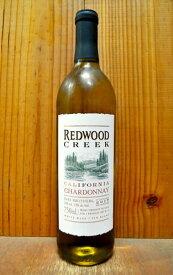 【888均】レッドウッド・クリーク・シャルドネ[2017]年・フライ・ブラザース・ワイナリーREDWOOD CREEK California Chardonnay [2017] Frei Brothers Vineyards