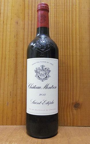 シャトー モンローズ 2015 メドック グラン クリュ クラッセ 格付 AOCサンテステフ 赤ワイン ワイン 辛口 フルボディ 750mlChateau Montrose [2015] Grand Cru Classe du Medoc en 1855 AOC Saint-Estephe