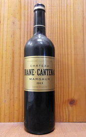 シャトー ブラーヌ カントナック 2013 AOCマルゴー メドック グラン クリュ クラッセ 公式格付第二級 赤ワイン ワイン 辛口 フルボディ 750mlChateau Brane Cantenac [2013] AOC Margaux (Grand Cru Classe du Medoc en 1855) (Henri Lurton)