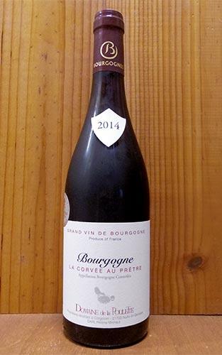 【6本以上ご購入で送料・代引無料】ブルゴーニュ ラ コルヴェ オー プレートル ルージュ (ヴォーヌ ロマネ) 2014年 ドメーヌ ド ラ プレット (プーレット) 赤ワイン ワイン 辛口 ミディアムボディ 750mlBourgogne Rouge La Corvee au Pretre (Vosne Romanee) [2014]