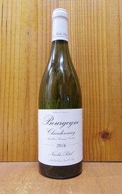 ブルゴーニュ シャルドネ 2016 ニコラ ポテル社 白ワイン ワイン 辛口 750ml (ニコラ・ポテル)Bourgogne Chardonnay [2016] Nicolas Potel AOC Bourgogne Chardonnay