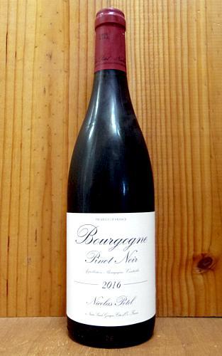 ブルゴーニュ ピノ ノワール 2016 ニコラ ポテル社 AOCブルゴーニュ ピノ ノワール 赤ワイン ワイン 辛口 ミディアムボディ 750mlBourgogne Pinot Noir [2016] Nicolas Potel AOC Bourgogne Pinot Noir