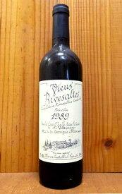 リヴザルト 1989 ドメーヌ サント ジャクリーヌ AOCリヴザルト ヴァン ド ナチュール フランス ラングドック ルーション 赤ワイン ワイン 甘口 750ml ヴァン ド ナチュレRivesaltes [1989] Domaine Sainte Jacqueline AOC Rivesaltes