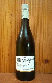 プティ ブルジョワ ソーヴィニヨン ブラン 2017 アンリ ブルジョワ 正規品 白ワイン ワイン 辛口 750mlPetit Bourgeois Sauvignon Blanc [2017] Henri Bourgeois (Chavignol)