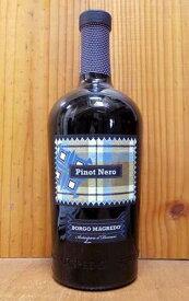 ボルゴ マグレード フリウリ ピノ ネーロ 2017 DOCフリウリ グラーヴェ ピノネーロ (ボルゴ・マグレード) 正規 赤ワイン ワイン 辛口 フルボディ 750mlBorgo Magredo Friuli Pinot Nero [2017] DOC Friuli Grave Pinot Nero (Pinot Nero 100%)
