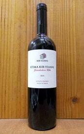 キティマ キリ ヤーニ ヤナコホリ ヒルズ 2016 正規 ギリシャ 赤ワイン ワイン 辛口 フルボディ 750ml (キリ・ヤーニ)Ktima Kir-Yianni Yianakohori Hills [2016] Kir Yianni